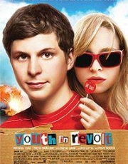 Youth In Revolt Poster; Michael Cera, You Used To Be Cool