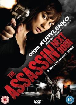 Win 3 X The Assassin Next Door On Dvd Best For Film