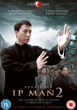 WIN: 5 x IP MAN 2 on DVD!