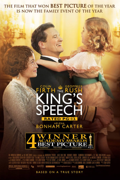 New King's Speech poster is dreadful