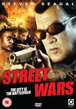 WIN: STREET WARS DVD x 3