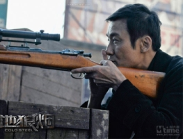 Trailer released for David Wu's Cold Steel