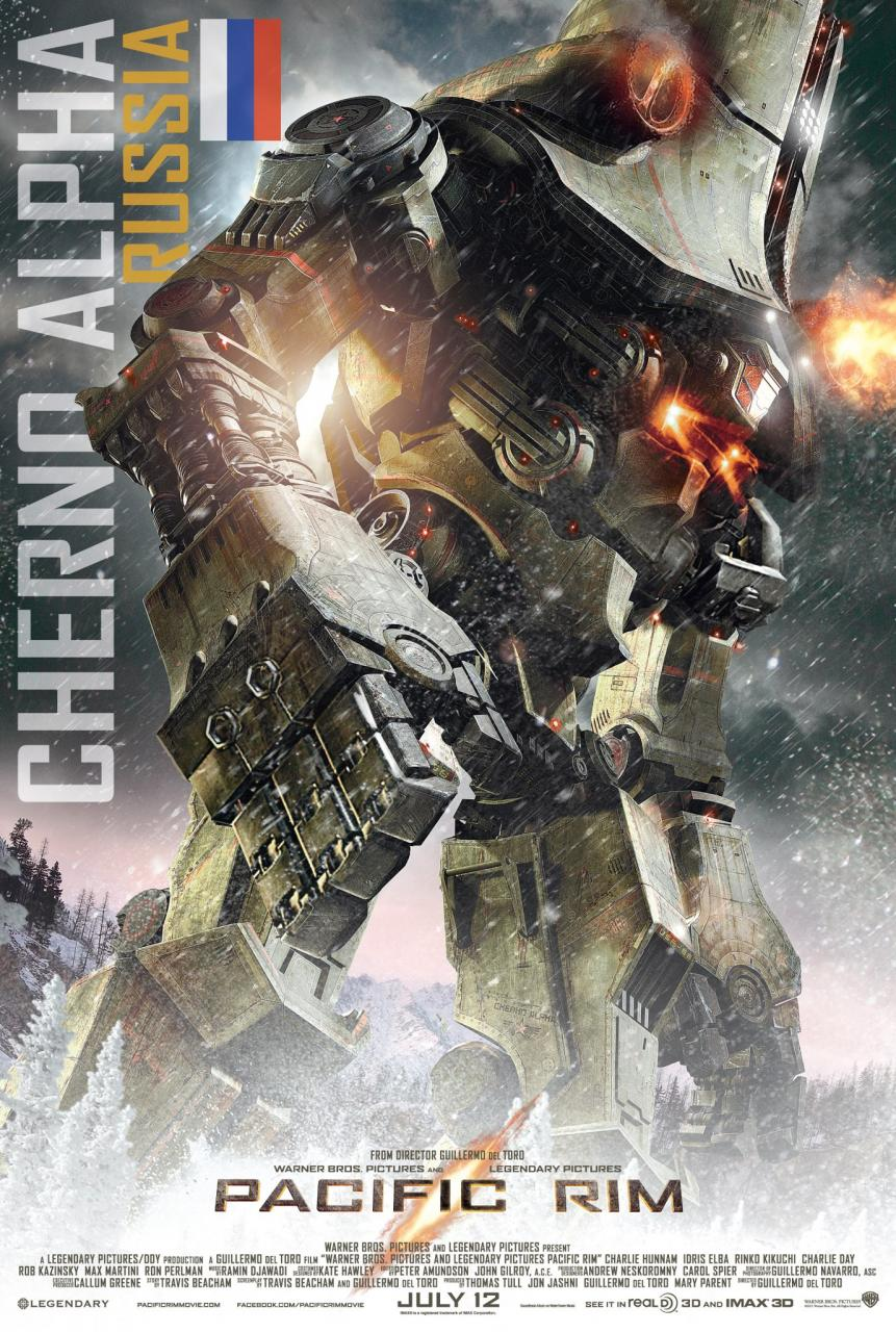 Pacific Rim has another poster! Come see!