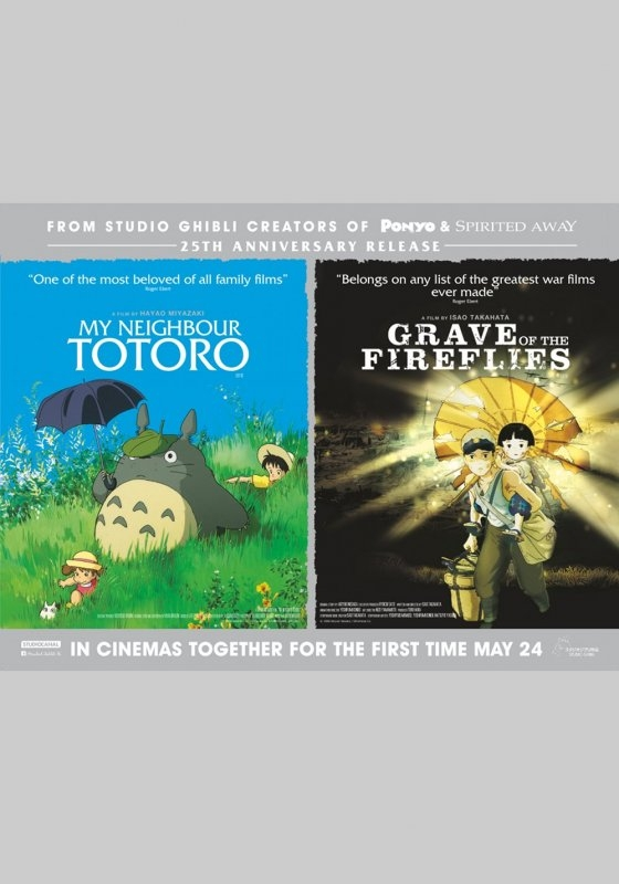 My Neighbour Totoro: 25th Anniversary Release