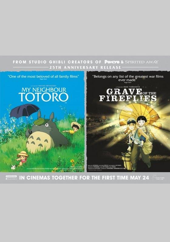 My Neighbour Totoro: 25th Anniversary Release